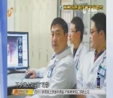 调查:南京伤医事件带来的思考