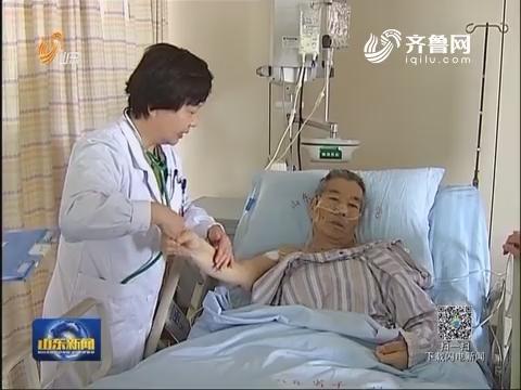 山东省千佛山医院:带着感情下病房 想着患者开处方