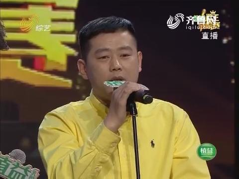 歌王争霸赛:李国华身残志坚用歌声诠释精彩人生