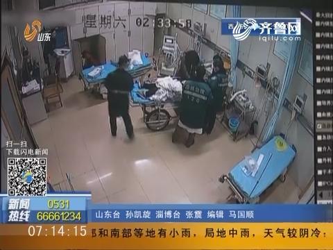 淄博:女子心跳骤停 抢救一个半小时恢复