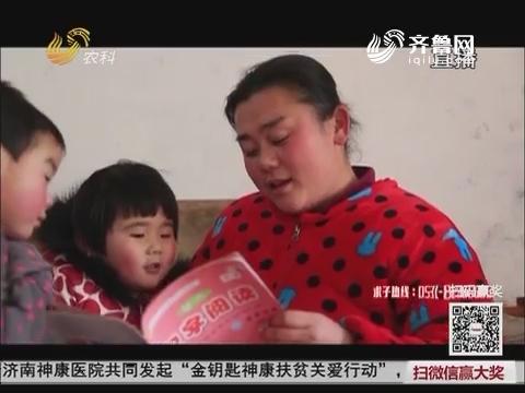 【好孕村村通】济宁:张燕英的7年艰辛求子之路