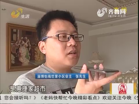 淄博:国外网购竹雕 丢了咋回事?