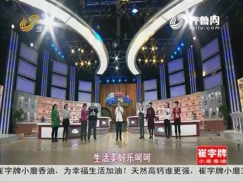 20170226《老妈快帮忙》:肥儿胖妈组合夺得本期冠军
