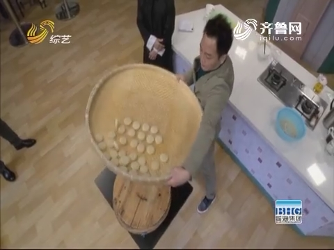 百姓厨神:武老师要吃榴莲老干妈馅的麻饼