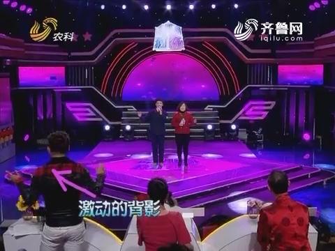中国村花:姐弟俩歌声令人陶醉 全场起立为其欢呼