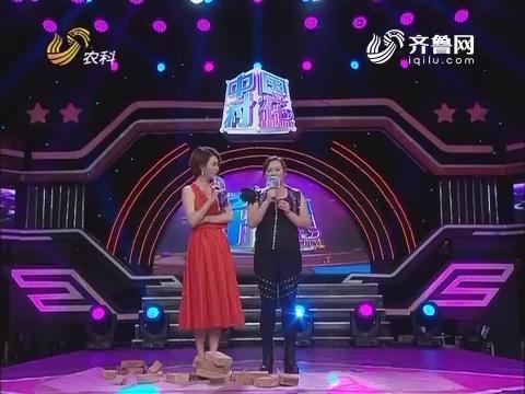 中国村花:粗暴的女子苗治玉表演危险杂技