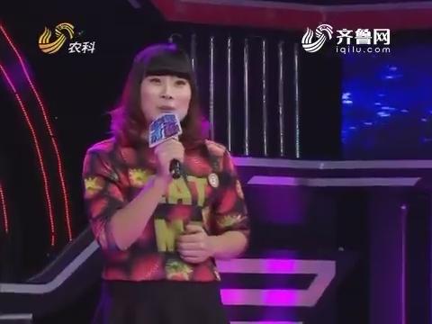 中国村花:草莓姐讲述辛酸往事 为爱不离不弃令人称赞