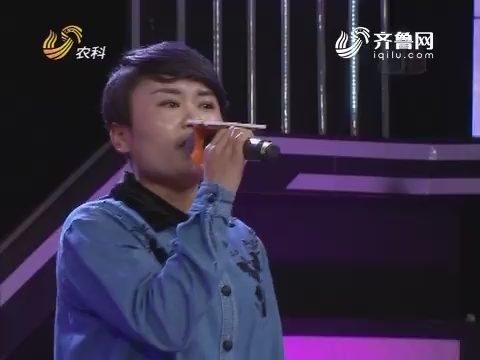 中国村花:农村姑娘邵盼盼为参赛不白活一回