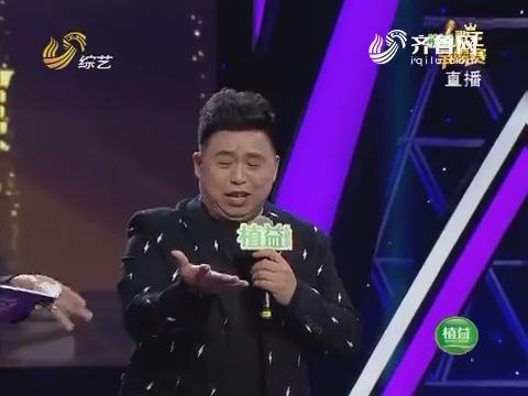 歌王争霸赛:姜桂成30年后首亮嗓演唱《迟到》 实力不减当年