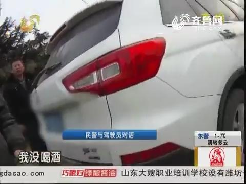 """青岛:霸道SUV 高速路上走""""S"""""""