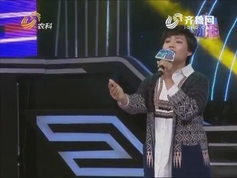 中国村花:烧烤女王唱生活 梦想实现聚粉丝