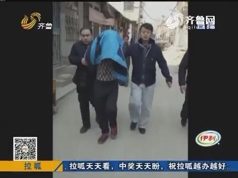 淄博:贼兄弟被抓 好日子到头了