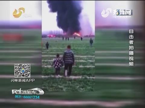 聊城:一把大火 10个蘑菇大棚被烧光