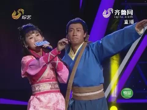歌王争霸赛:崔璀穿越变黄蓉 还原《射雕英雄传》剧情