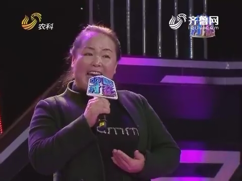 中国村花:为圆梦想登舞台 办村晚只为父老乡亲
