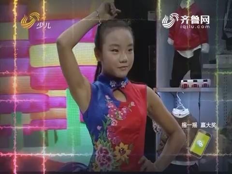 20170303《漂亮宝贝巧手妈》:时装秀大比拼