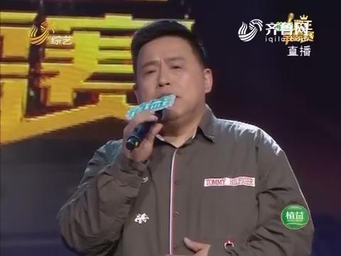 歌王争霸赛:姜老师演唱《安妮》表达家人的爱