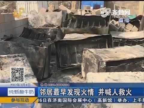 济南一违建民房起火 数十台冰柜被烧成铁皮