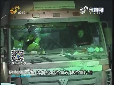 菏泽:污辱威胁民警 换来5天治安拘留