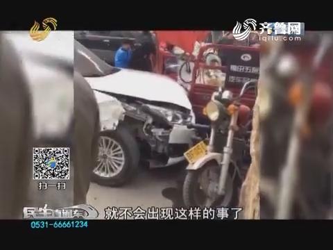 枣庄:错把油门当刹车 酿一死一伤惨剧