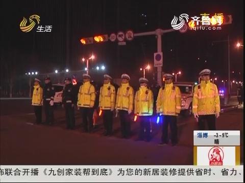济南:整治渣土车交通违法