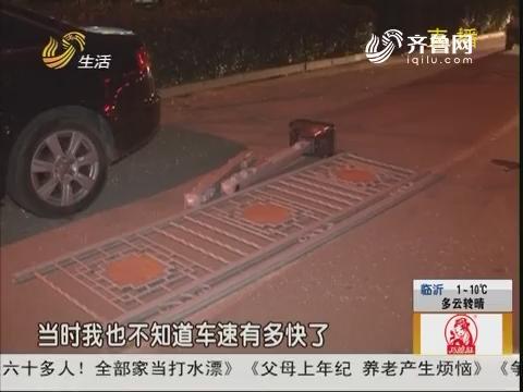 """【潍坊】危险:轿车冲破护栏 撞向""""奥迪""""!"""