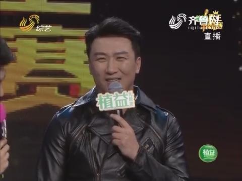 歌王争霸赛:张敏健帅气出场赢得狂热女粉丝