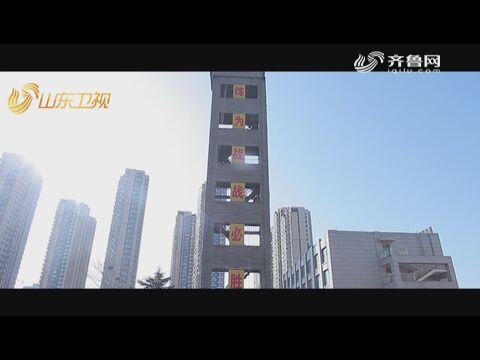 青岛消防支队外景拍摄2