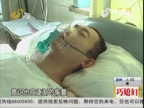 济南:危重病人 住院三天无人认领