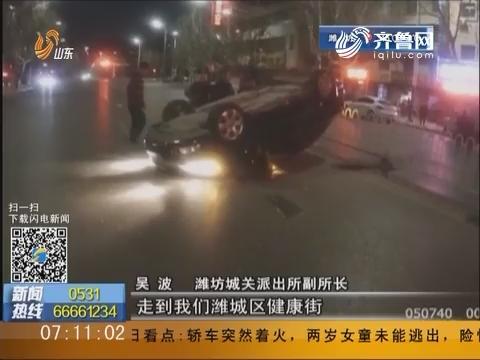 潍坊:路遇翻车事故 警民掀车救人