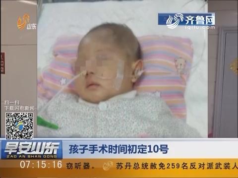 """爱心接力救女婴 1200毫升""""熊猫血""""检测完毕"""