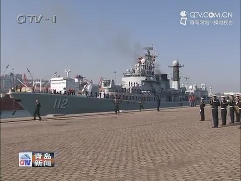 海军第24批护航编队凯旋返青