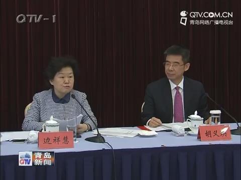 青岛市统战部长会议召开