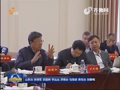 委员心声:实施健康中国战略 推进健康产业发展