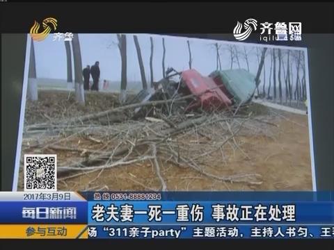 临沂:电动车转弯 货车躲闪不及酿车祸
