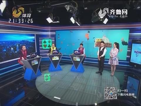 2017年03月09日《天天耍大牌》