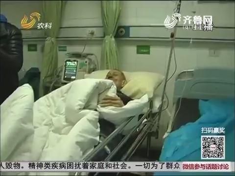 济南:老夫妇上街买菜 惨遭公交碾轧