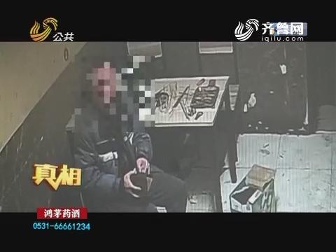 【真相】烟台:打的遇怪事 的哥请吃饭