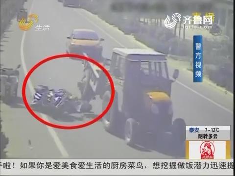日照:摩托车倒地 司机头部遭辗轧!