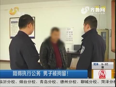 潍坊:遇检查 货车一路狂窜撞警车!