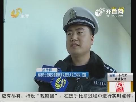 潍坊:九旬老人突发病 交警紧急护送