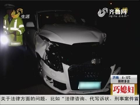东营:两车相撞 肇事女司机去哪了?
