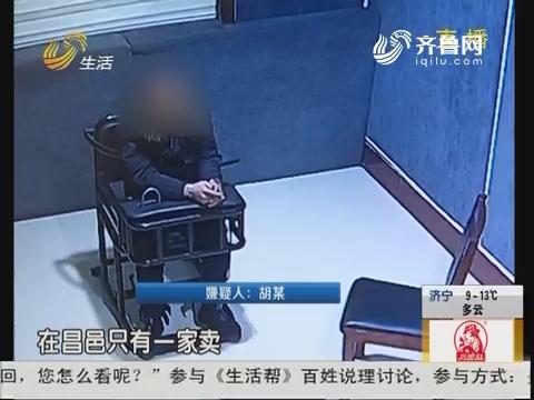 潍坊:暴力破拆 便利店遭了贼