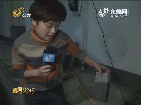 【直通12345】济南:危险 配电室积水20厘米