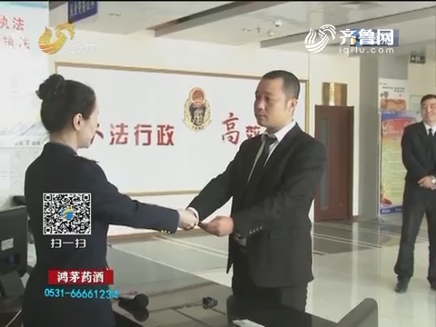青岛发放首批网约车从业资格证