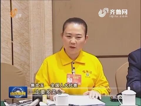 """【代表履职记】焦文玉:为""""新农民""""代言 给民生献策"""