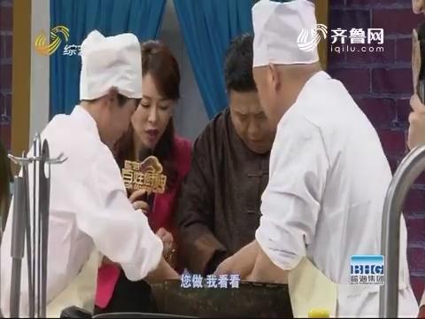 百姓厨神:百年传承芝麻酥糖展示制作全过程