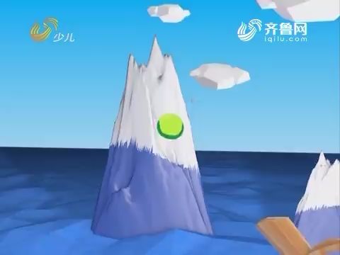 20170313《幸福99》:幸福合唱团——济南市龙景苑艺术团
