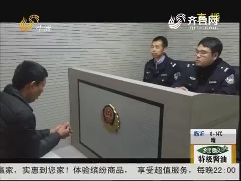 济南:不到一分钟 偷走电动车