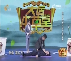 20170314《大医本草堂》:蓄谋已久的隐形杀手